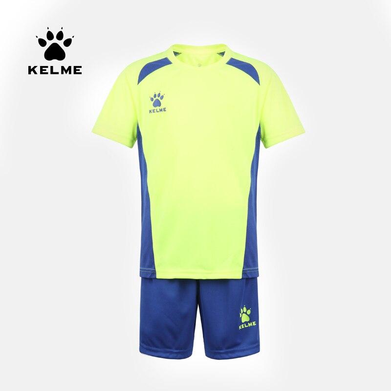 Детская футбольная немецкая форма