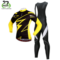 WOSAWE Men Spring Autumn Bicycle Jersey Pants Yellow Long Sleeves Quick Dry Polyester T shirts Black Gel Bib Pants Bike Wear