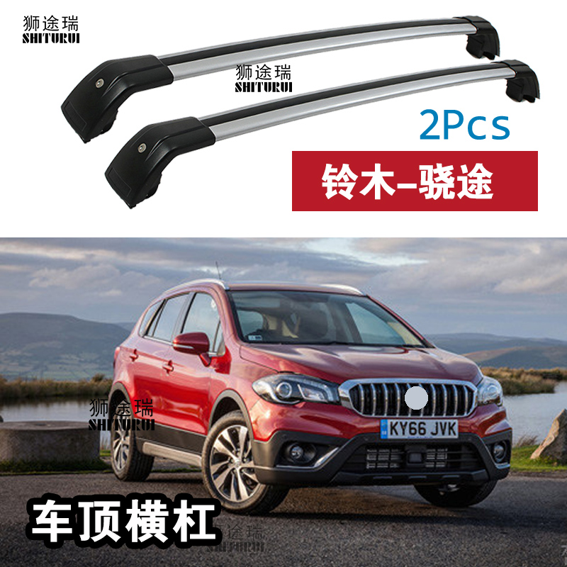 SHITURUI 2Pcs Roof bars For SUZUKI SX4 S-Cross 2014 - 2018 Aluminum Alloy Side Bars Cross Rails Roof Rack Luggage Carrier shiturui for skoda fabia ultra quiet truck roof bar car special aluminum alloy belt lock