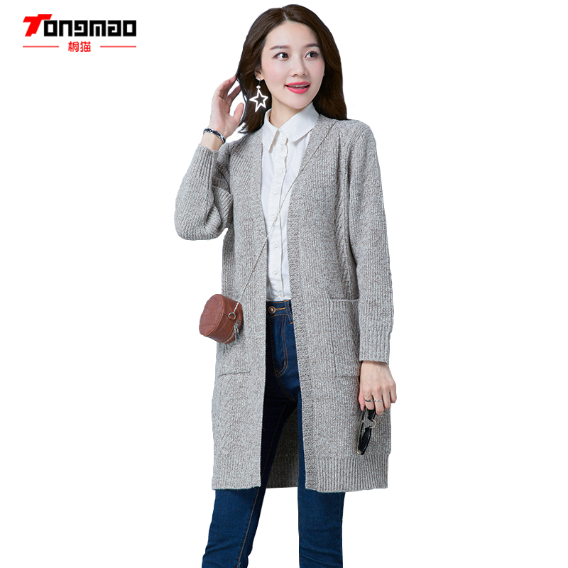 TONGMAO 2018 Spring New Arrival Womens Long Sleeve Sweater Knit Cardigan Solid color Pocket in the Long section