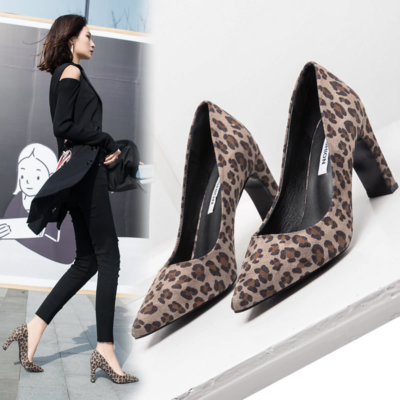 Zapatos De Señaló Tacón Zapato Tamaño Cabeza Rebaño Mujeres Cm Mujer Leopardo 43 Amarillo Superficial 8 2019 caqui Bombas Cómoda 35 La Alto Oficina CPwqzvPXx