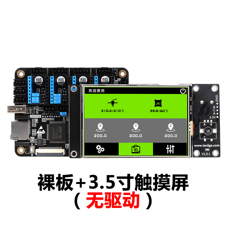 "Image 5 - LERDGE X 3D Printer Controller Board for Reprap 3d printer motherboard with ARM 32Bit Mainboard control with 3.5""Touch Screen-in 3D Printer Parts & Accessories from Computer & Office"