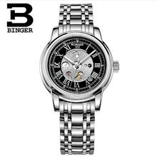 binger guys Binger swiss quartz designer men's watch bs9016qd quick buy $5900 binger swiss men's quartz watch bs3053na quick buy $18900 binger swiss elegant mechanical watch men bs8606sw quick buy $20200 binger swiss exquisite mechanical watch men bs816ex explore more items in this collection.