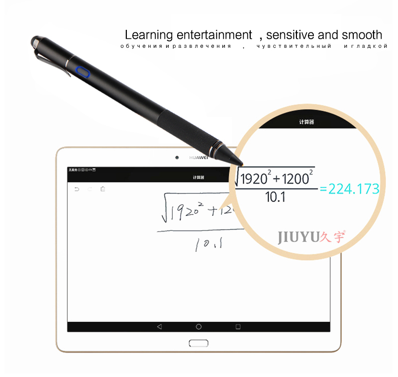 stylus capacitive