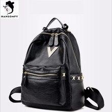 Высокое качество женщины рюкзак элегантный дизайн черная кожаная школьная сумка для девочки большой Ёмкость украшения из металла путешествия рюкзак Mochila
