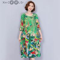2018 New Free Shipping Fashion Summer New Dress Sleeve Shot Silk Female Loose Slim Women Work Wear Long Dresses Green Slim