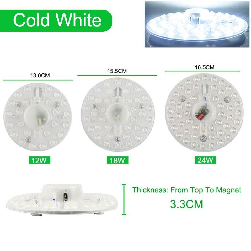 Магнитный потолочный светильник светодиодный модуль AC220V 12 Вт 18 Вт 24 Вт Светодиодный светильник источник заменить потолочный светильник ing аксессуар пластина Кольцо Теплый Холодный белый - Испускаемый цвет: LED Module Cold