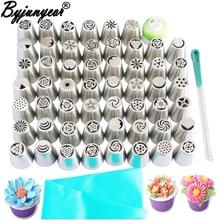 Byjunyeor 57 peças de aço inoxidável bicos de confeitaria de confeitaria piping bocais pastelaria russa dicas de decoração ferramentas de cozimento para bolo cs001