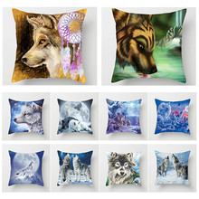 Fuwatacchi  Animal 3D Print Cushion Cover Wolf Moon Mountain Throw Pillow Case Sofa Home Car Decorative Pillows kussenhoes