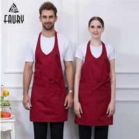 Großhandel Einstellbare V Neck Schürze Lebensmittel Service Kaffee Shop Bäckerei Restaurant Koch Kellner Kochen Tragen Schürzen Küche Arbeit Uniform