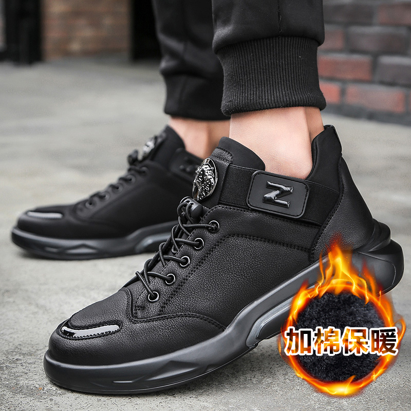 Popular Autumn Winter Casual Men Shoes Luxury Brand Fashion Shoes For Men Black Youth Flats Casual Shoe Pu Leather AdultSneakers in Men 39 s Casual Shoes from Shoes