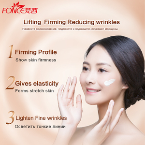 Image 3 - Korea crema Facial antiedad, eliminador de arrugas, piel seca, Lifting hidratante Facial reafirmante crema de día noche, suero péptido 50g