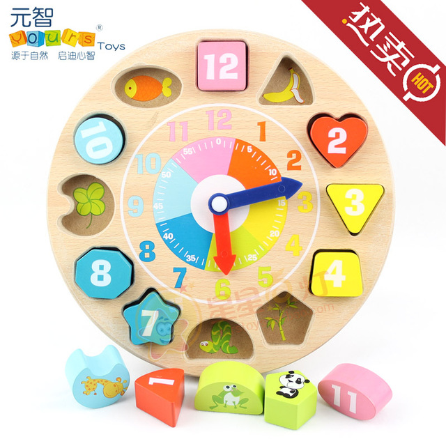 Wooden digital shape building blocks clock wool toy child puzzle baby toy 1 - 2 - 3