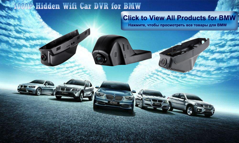 Jabriel Hidden Wifi Dash Cam Car DVR 1080P Video Recorder