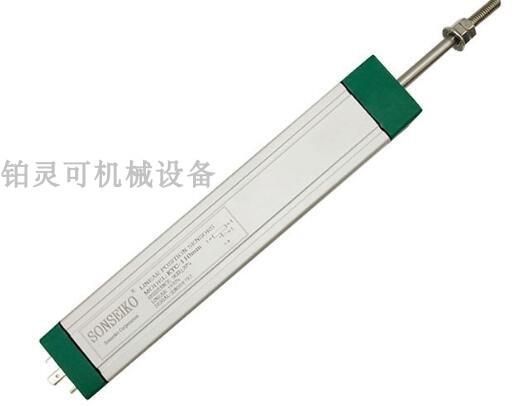 SONSEIKO Seiko Injection Molding Machine Tie Rod Electronic Ruler LWH KTC 800mm Linear Displacement Sensor KTC800mm