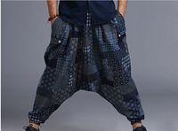 Indian Leisure man Yoga Wide Leg Pants Cotton Linen Loose Harem Pants Men plus size