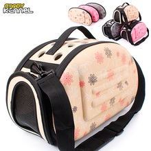 CANDY KENNEL Lovely Floral Soft EVA Outdoor Travel Portable Dog Carriers Folding Pet Bag For Small Dogs Breathable U0740