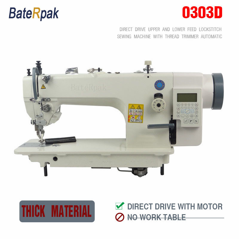 0303D Direct drive Industrial sewing machine,BateRpak fur,leather,fell clothes thicken sewing machine with thread trimmer 220V