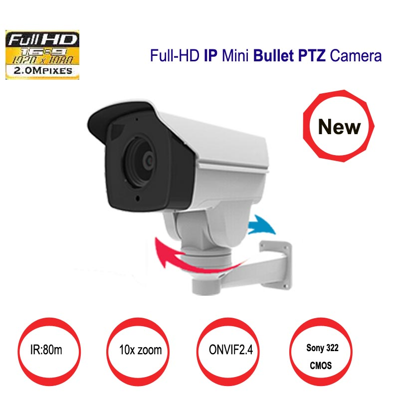2017 New Motroized 10XIP CCTV Camera 10X Optical Zoom Auto Iris HD 1080P Bullet 2MP IP Camera PTZ Outdoor Night Vision IR 80M ccdcam 4in1 ahd cvi tvi cvbs 2mp bullet cctv ptz camera 1080p 4x 10x optical zoom outdoor weatherproof night vision ir 30m