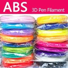Pas de pollution pla/abs 1.75mm 20 couleurs 3d stylo filament pla 1.75mm pla filament abs plastique pla plastique arc en ciel fil