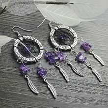 MEMOSTO Dream Cather European and American exquisite handmade original antique amethyst dream net earrings feather stud