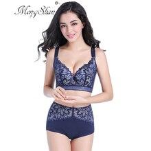 Underwear Suit Woman Fat MM200 kg plus fat to increase cup size Slim Sexy Lace Adjustment bra underwear bra+set