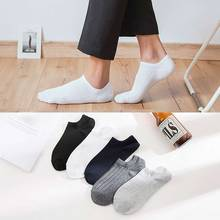 2 Pairs/Lot Sock Men Spring Summer New Products Solid Color Dark Cotton Thin Section Short Tube Casual Polyester