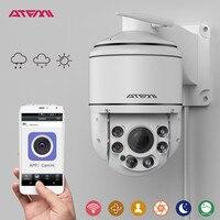 ATFMI 1.3MP 2MP IP Камера ptz наружного наблюдения 2,8 12 мм автофокусом Водонепроницаемый Ночное видение Беспроводной безопасности Wi Fi onvif
