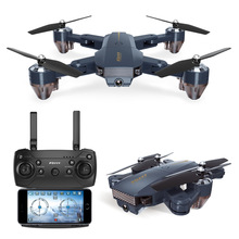 35X Mini Drones With Camera HD RC Helicopter WIFI FPV RC Quadcopter Real-Time VIDEO Foldable RC Drone Professional Headless f16107 8 mjx x300c fpv rc drone 2 4g 6 axle headless mode rc uav quadcopter with built in hd camera support real time video fs