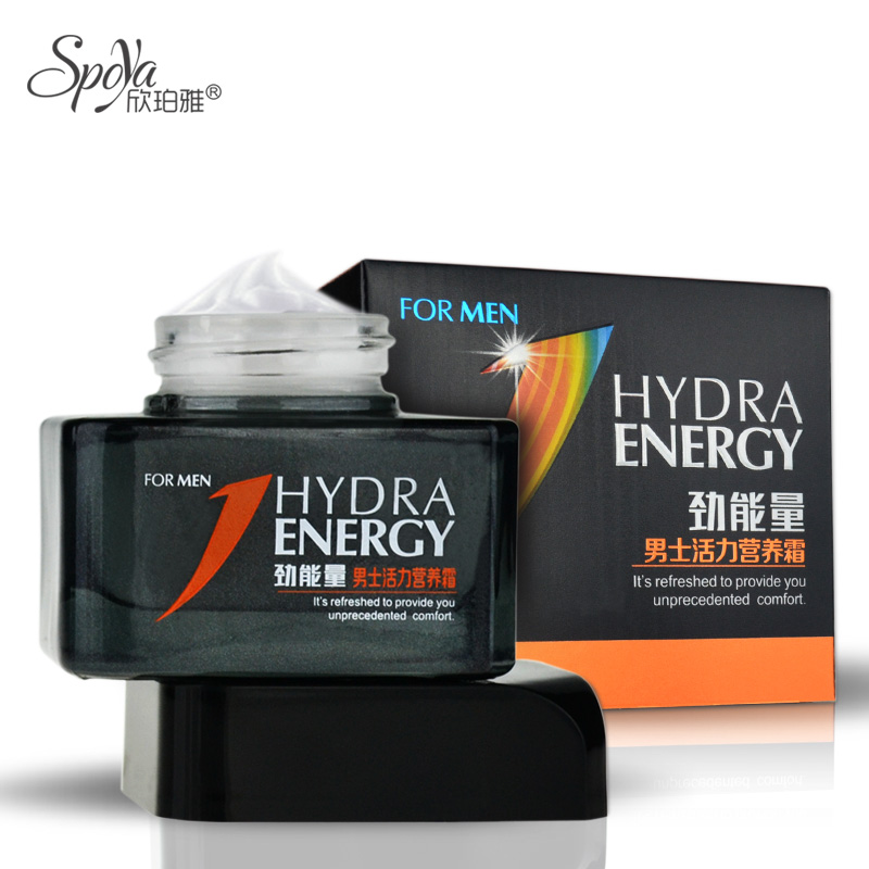 Nutrition And Moisturizing Face cream spoya skin care for mes