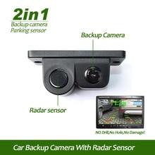 2 в 1 Дисплей Индикатор Звуковой Сигнал Автомобиля Обратный Датчик Парковки камеры Автоматической Камеры Заднего вида