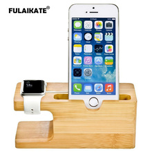 FULAIKATE Bamboo Wood Stand for Apple Watch Desk iPhone 8 Plus Tablet PC Mobile Phone Nightstand Dock Station
