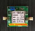 AD8318 1MHz to 8GHz 8000MHz Power Meter Detector Power Detector dc 5v  for Amplifiers FM HF VHF/UHF