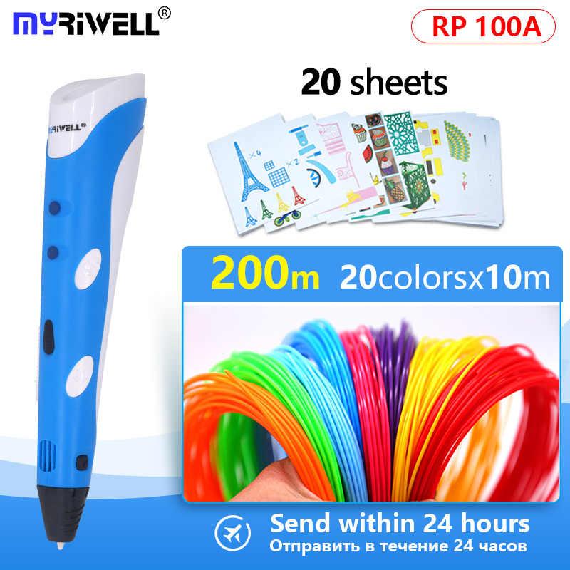 3d pen 2019 Hoogwaardige 3d model pen 3d printer pen 1.75mm abs/pla Filamen 3d tekening pen-3d pen doodler geschenken kerstcadeau