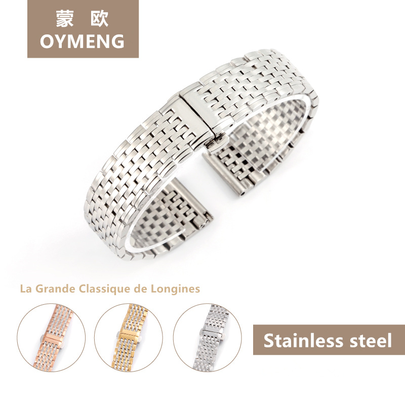 цена Ultra-thin steel strip High quality Men/Women Stainless Stell Watch Strap With Deployment Button 13mm 18mm онлайн в 2017 году