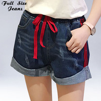 Plus Size Loose Wide Leg Cuffed Short Jeans 4XL 5XL Contrast Red Lacing Elastic Waist Oversized