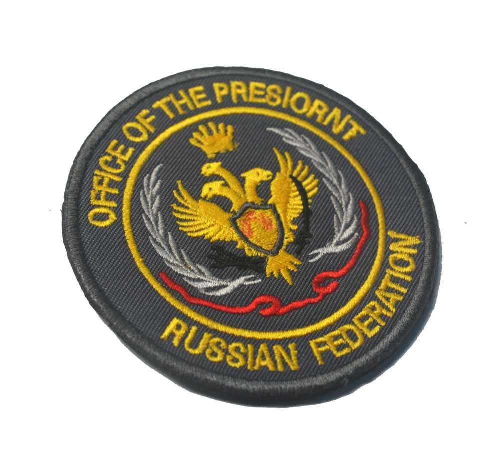 ロシア連邦pathesフックオフィスの社長士気パッチ軍事戦術戦闘制服用コートベストカスタム
