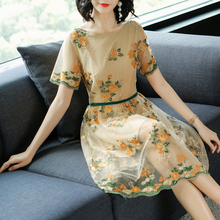 Yellow dress 2019 mesh emboridery floral dresses woman party night summer elegant vintage robe a line Chinese bodycon clothing цена и фото