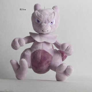 Growlithe Mr. Mime máquina de Garra brinquedo Jigglypuff Growlithe plush Zapdos boneca periférica Anime presente do dia das crianças boneca