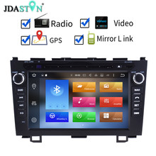 JDASTON Octa Core 2GB RAM 32GB ROM 2DIN Android 6 0 1 font b Car b
