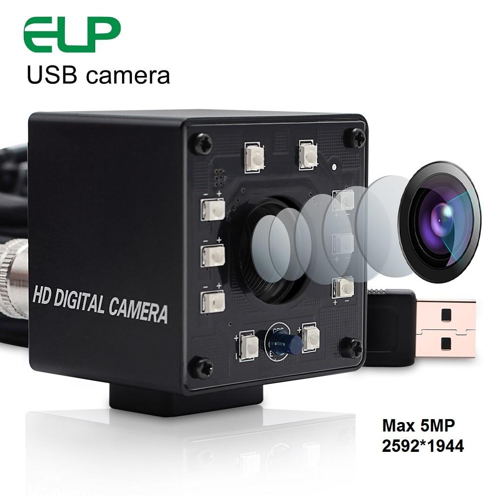 ELP USB Webcam Camera 5MP CMOS OV5640 CCTV Security Video Camera IR Leds Infrared Night Vision Camera USB For PC Laptop