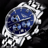 2016 New Luxury Watch Brand GUANQIN Quartz Watch Men Steel Fashion Clock Male Waterproof Watches With