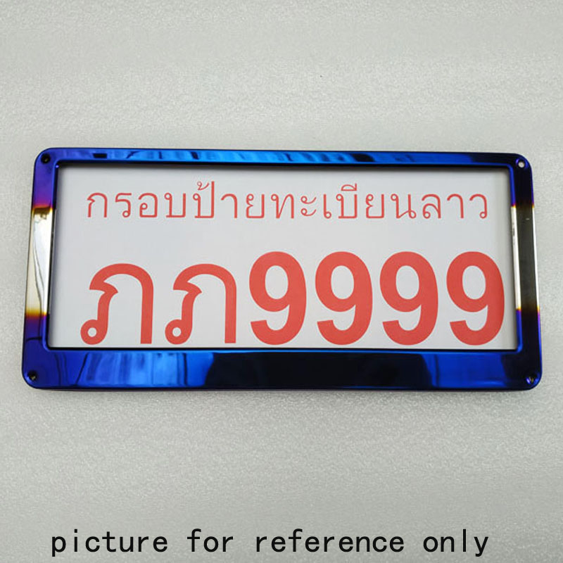 Image 5 - license plate frame For suitable fit thailand license plate frame plate number cover car accessories-in License Plate from Automobiles & Motorcycles