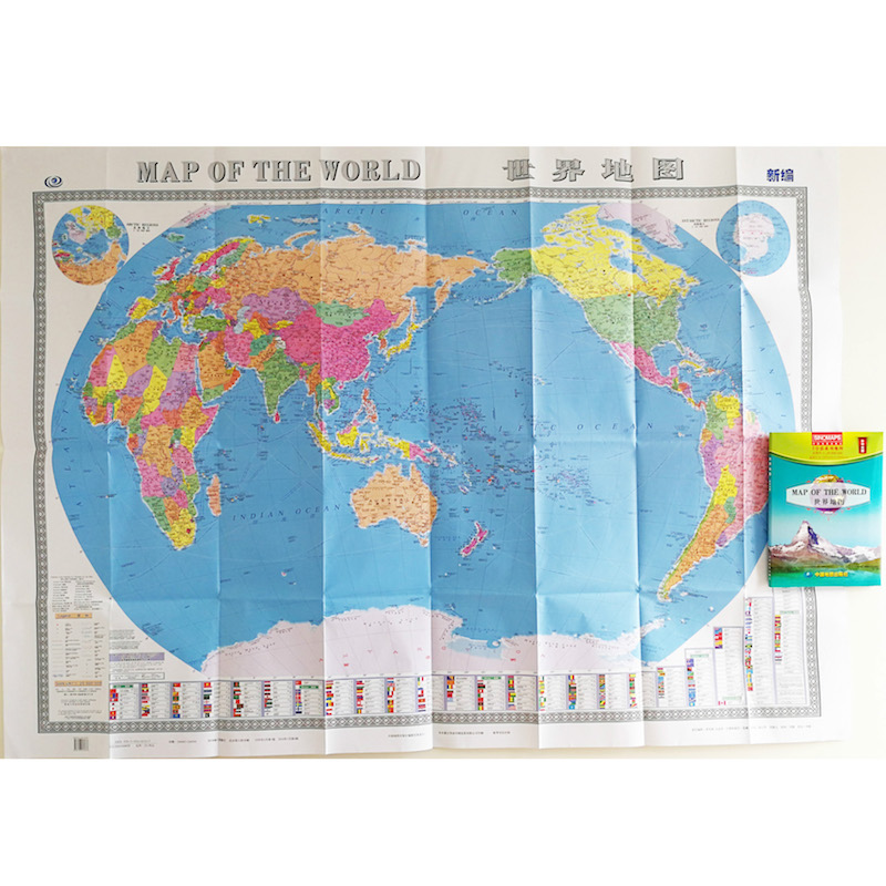 59 By 42 Inch Big Size Map Of The WorldClassic Wall Map Poster (Paper Folded) Bilingual Map Chinese & English