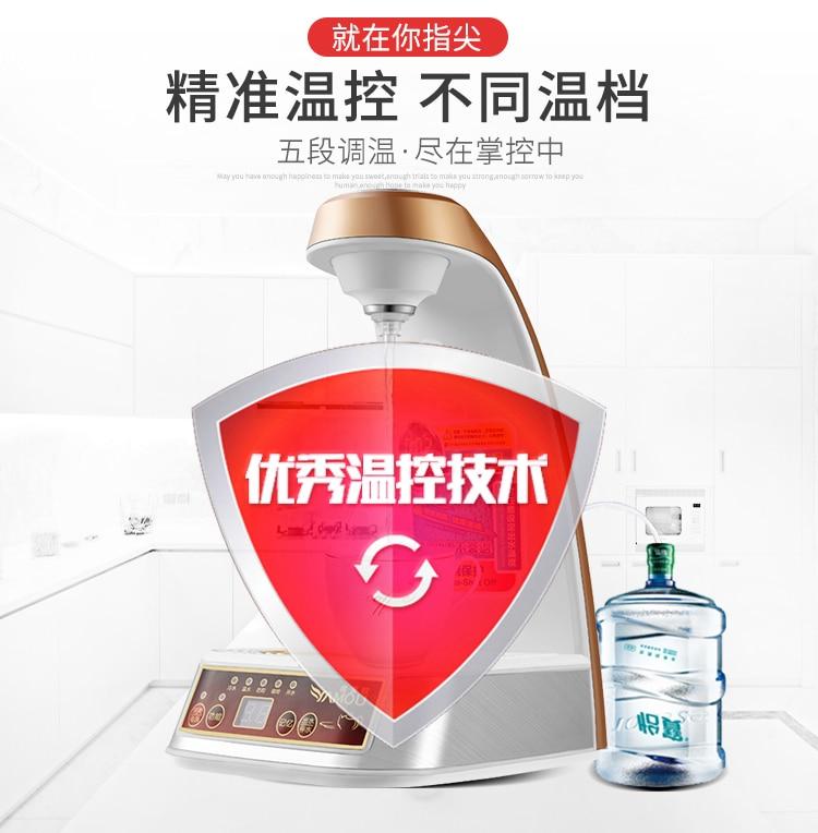 Water Dispenser Type Benchtop Intelligence Household Bottled Speed Of Water Current Heat Automatic  Machine Desktop 7