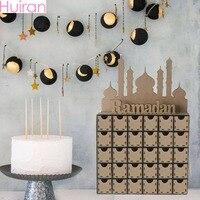 Huiran Рамадан украшения ящик Happy ИД Мубарак Декор мусульманских вечерние украшения Исламской Декоративный ящик вечерние пользу поставок