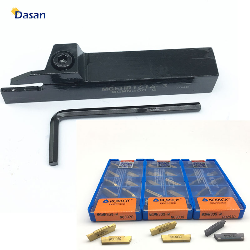 1pcs MGEHR1616-3 MGEHR2020 MGEHR2525 MGEHR1212 And 10pcs MGMN300 MGMN200 Inserts Grooving Lathe Turning Tool Holder Set
