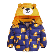 2017 New winter thick  boy jacket  children's clothing bear child cotton-padded jacket winter outerwear hooded kids clothes 2-7