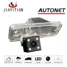 Jiayitian камера заднего вида для Hyundai Santa Fe MK3 DM/maxcruz КМД CCD Ночное видение резервного копирования камеры номерной знак камеры