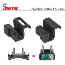Высокое качество телефон расширитель держатель для DJI Mavic 2 Pro/Zoom RC передатчик Дрон контроллер аксессуары, Slock телефон горизонтально